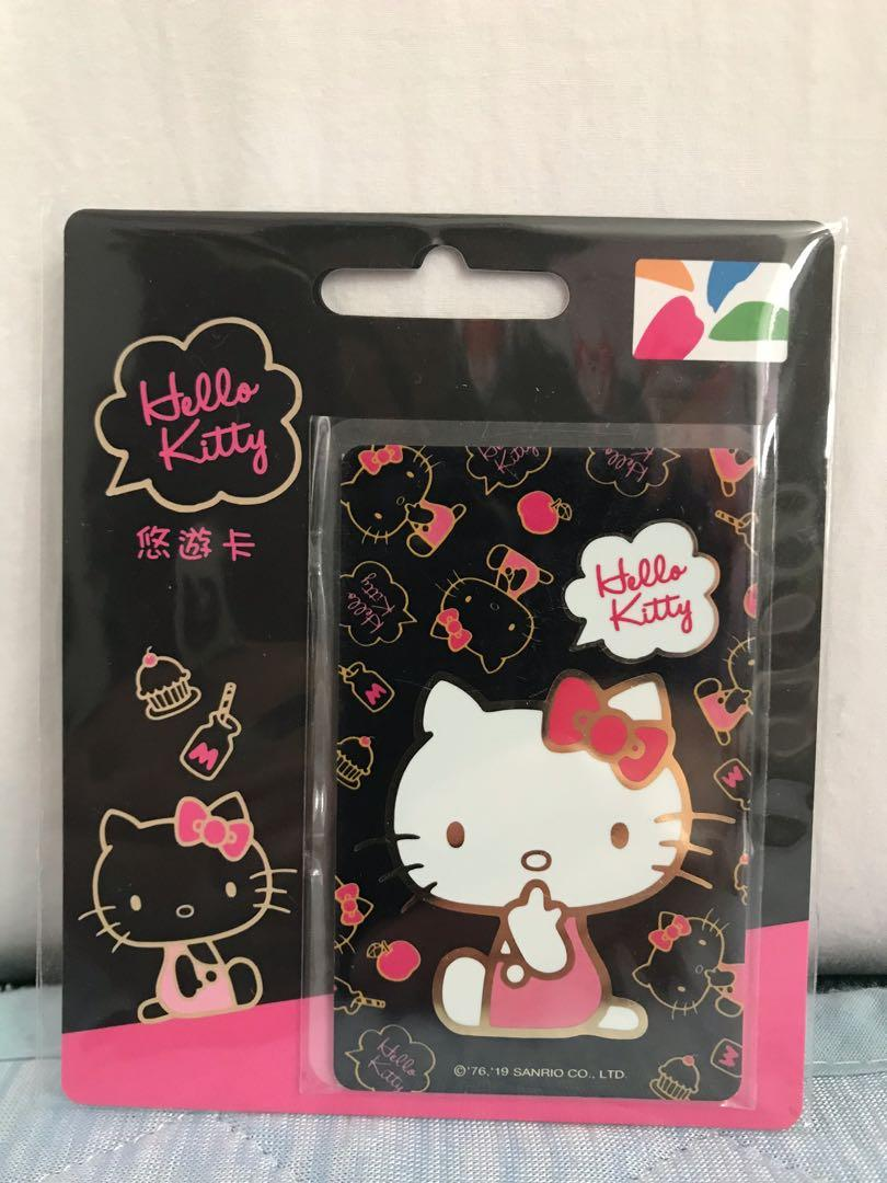 Hello Kitty 悠遊卡