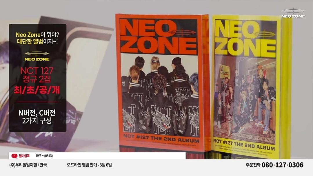 NCT 127 NEO ZONE 2ND REGULAR ALBUM NCT nct PRE ORDER