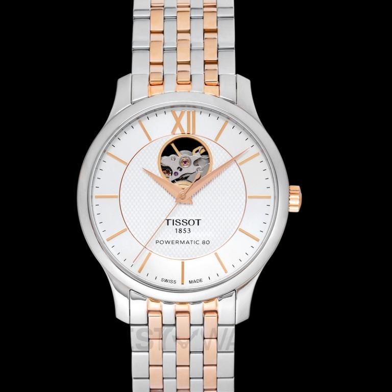 [NEW] Tissot T-Classic Tradition Powermatic 80 Open Heart Automatic Silver Dial Men's Watch T063.907.22.038.01