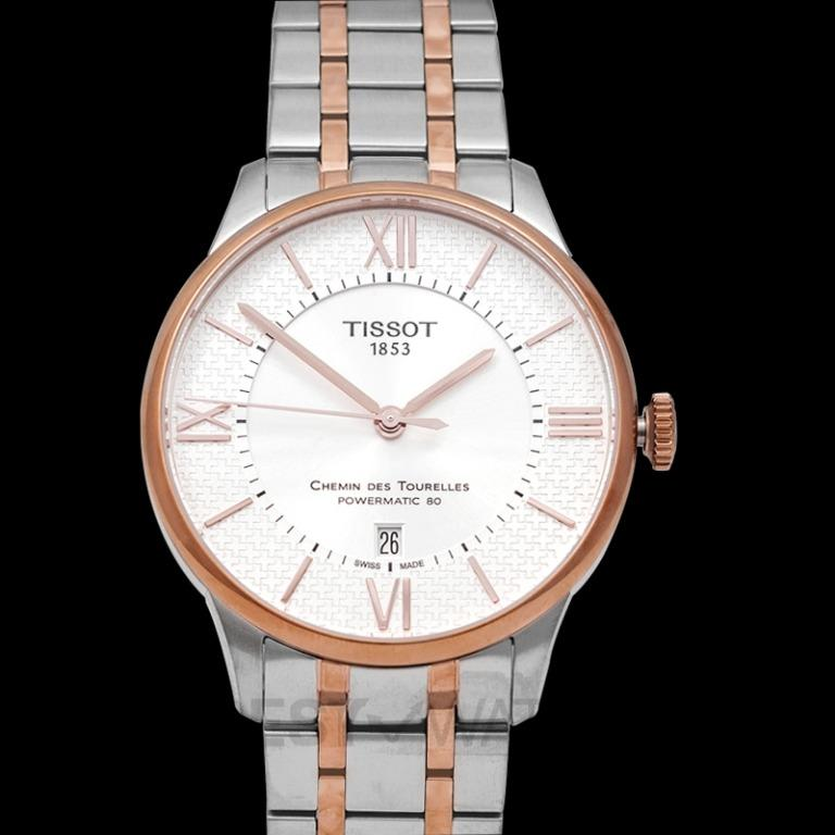 [NEW] Tissot Special Collections Chemin Des Tourelles Powermatic 80 Helvetic Pride Special Edition Automatic Silver Dial Men's Watch T099.407.22.038.01