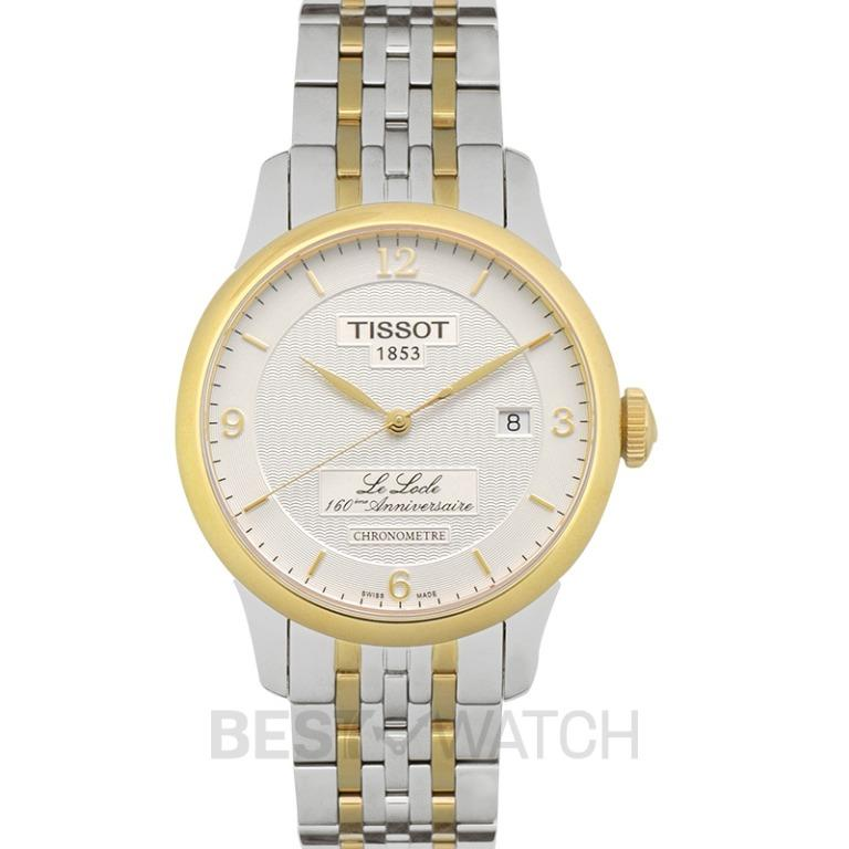 [NEW] Tissot T-Classic Le Locle 160th Anniversary Watch Set Silver/Steel 38mm/25.4mm T006.907.22.037.00