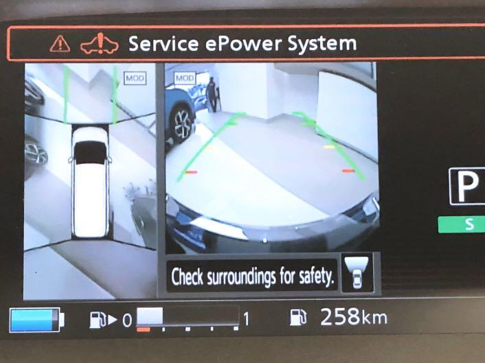 Nissan Serena e-Power Auto