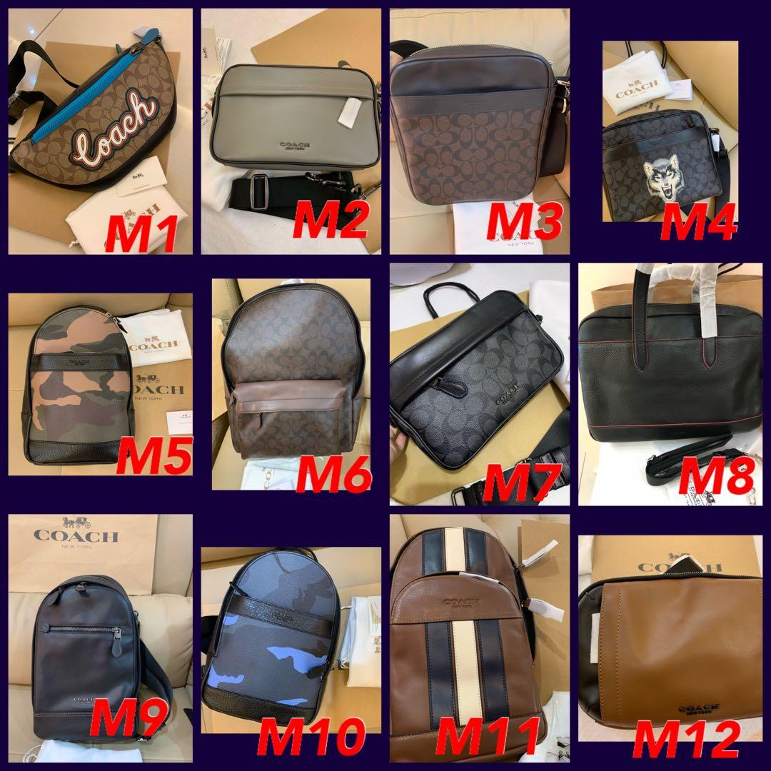 (15/03/20)Ready Stock authentic coach men backpack wallet purse clutch sling bag crossbody backpack money clips iPhone holder laptop bag lanyard