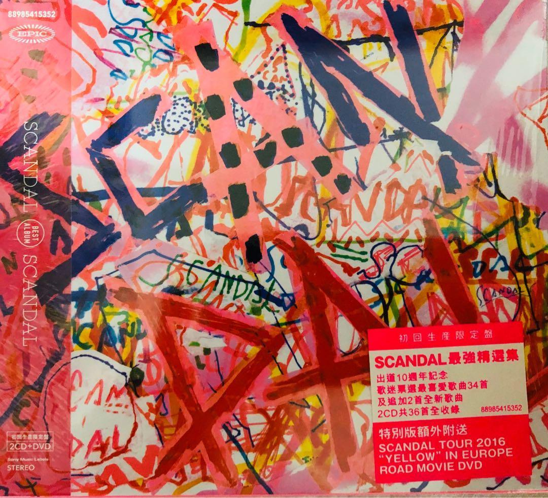 (9成新) 台 初回版 雙CD Scandal 同名 10週年記念 (2017) 精選專輯