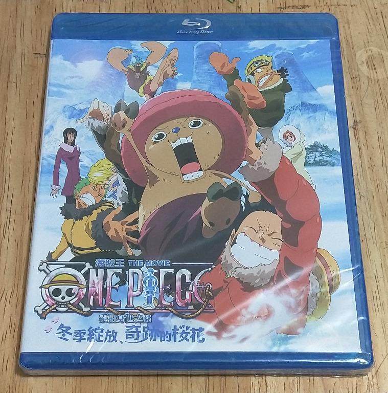 海賊王 / ONE PIECE THE MOVIE 劇場版 - 索柏身世之謎 : 冬季綻放、奇跡的櫻花 (Blu-ray)