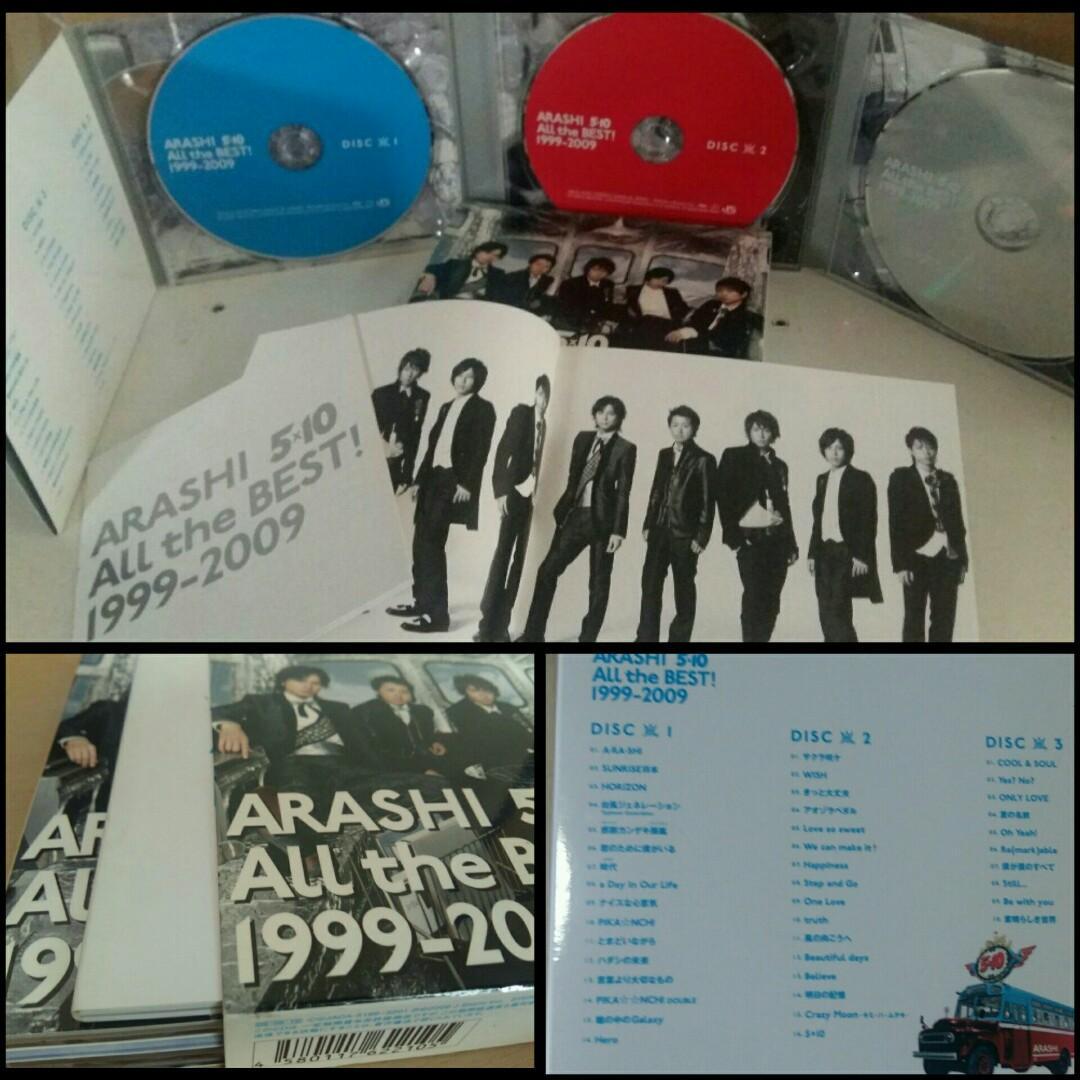 Arashi-5x10 All the BEST 1999~2009 3CD(日版初回限定盤)