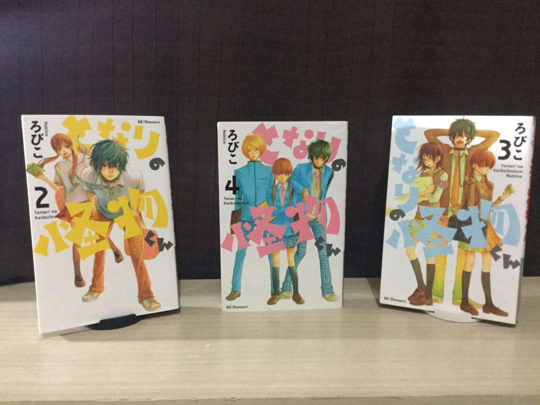 Authentic & Original TONARI NO KAIBUTSUKUN GM GM ROBICO Manga Collection From Japan in Mint Condition (Vol. 1-12)