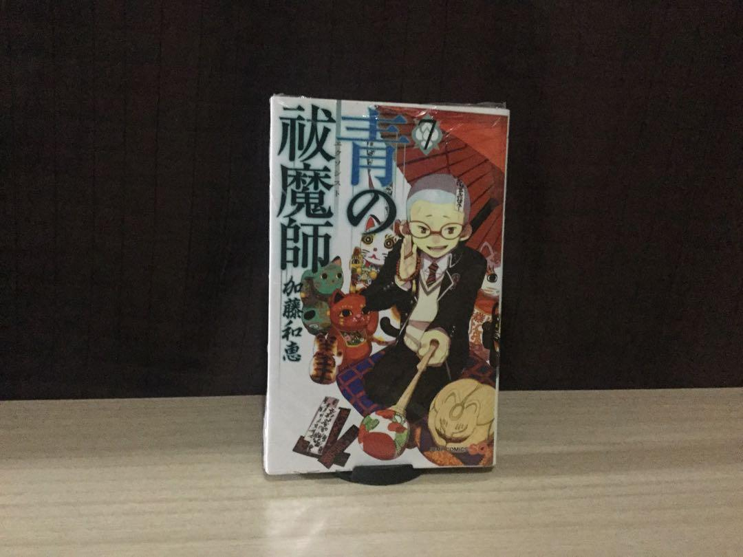 Authentic &Original BLUE EXORCIST Manga Collection from Japan in Min condition (Vol 1-11)