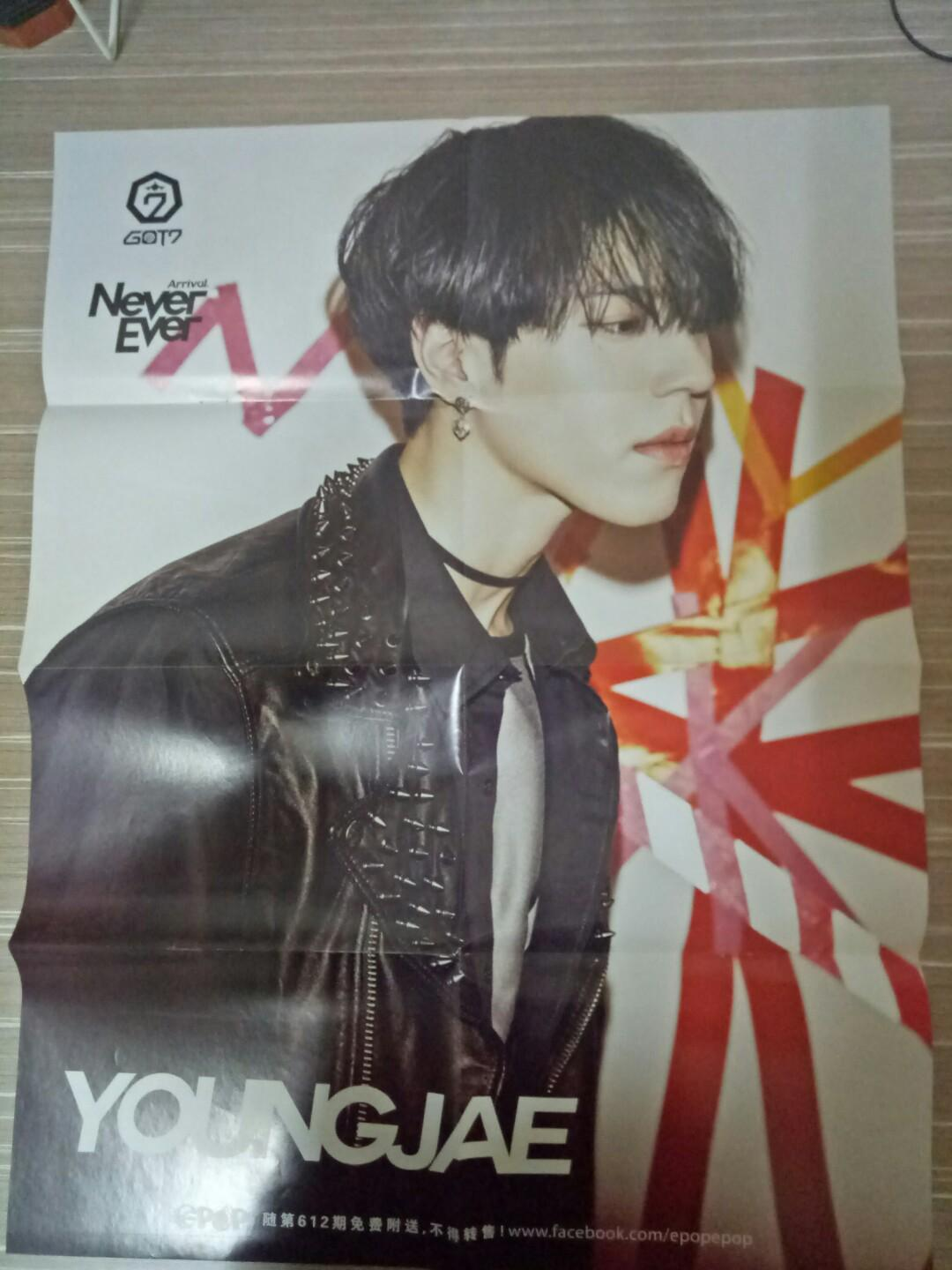GOT7 <NEVER EVER> / GOT7 YUGYEOM double page poster