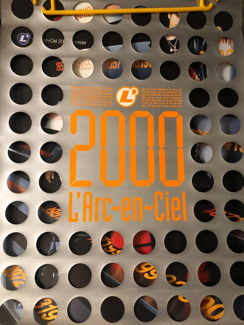 L'Arc~en~Ciel 2000年 月曆 彩虹樂隊 經典 收藏