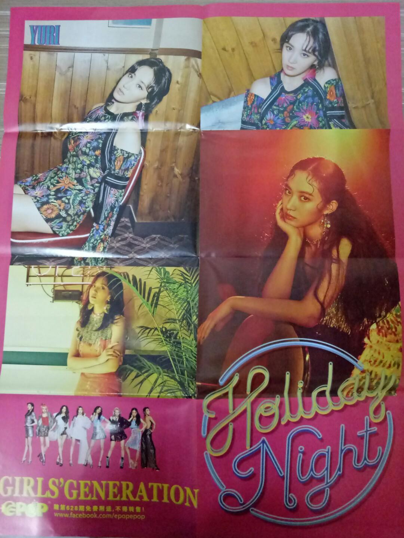SNSD YURI <HOLIDAY NIGHT> / So Jisub double page poster