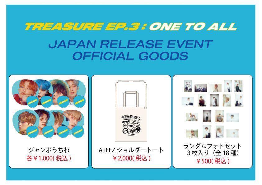 [WTS] ATEEZ Jongho - Official Treasure Ep. 3 Uchiwa Fan