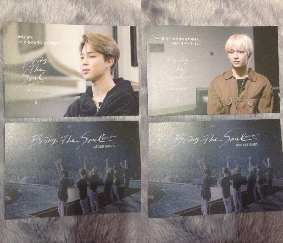 [WTS] BTS Bring The Soul Documentary Limited Postcard (Jimin & V)