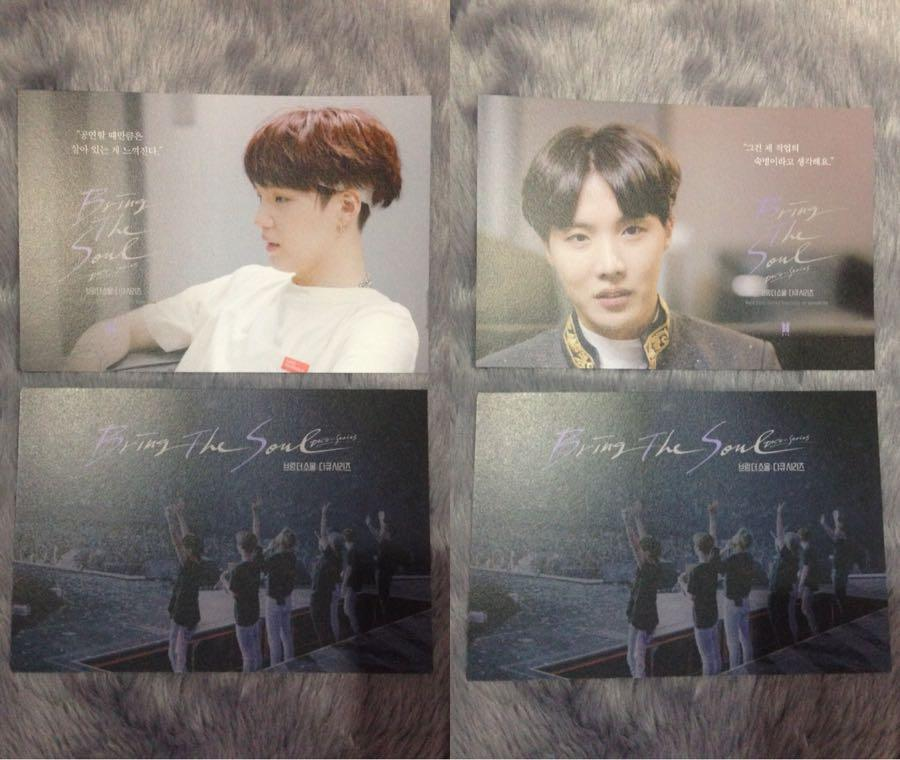 [WTS] BTS Bring The Soul Documentary Limited Postcard (Yoongi & Jhobe)
