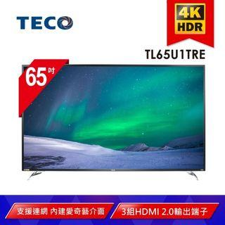 近全新 TECO 東元 65型 4K UHD低藍光 HDR連網智慧顯示器 TL65U1TRE 液晶電視 高雄面交