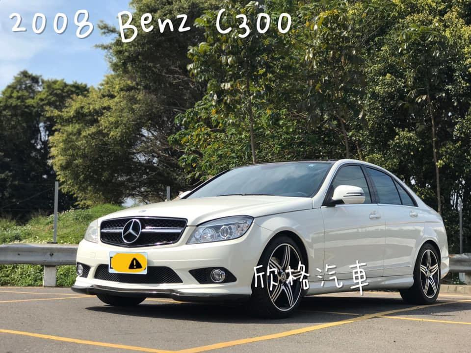 2008 Benz C300