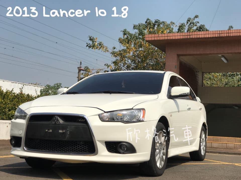 2013 Mitsubishi Lancer io