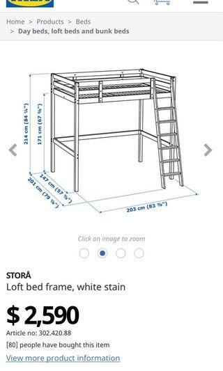 Ikea Stora Loft bed - Double雙人高架床