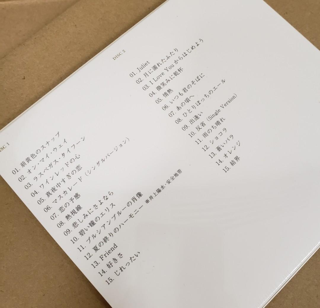 安全地帶 All time best 35週年初回限定雙CD
