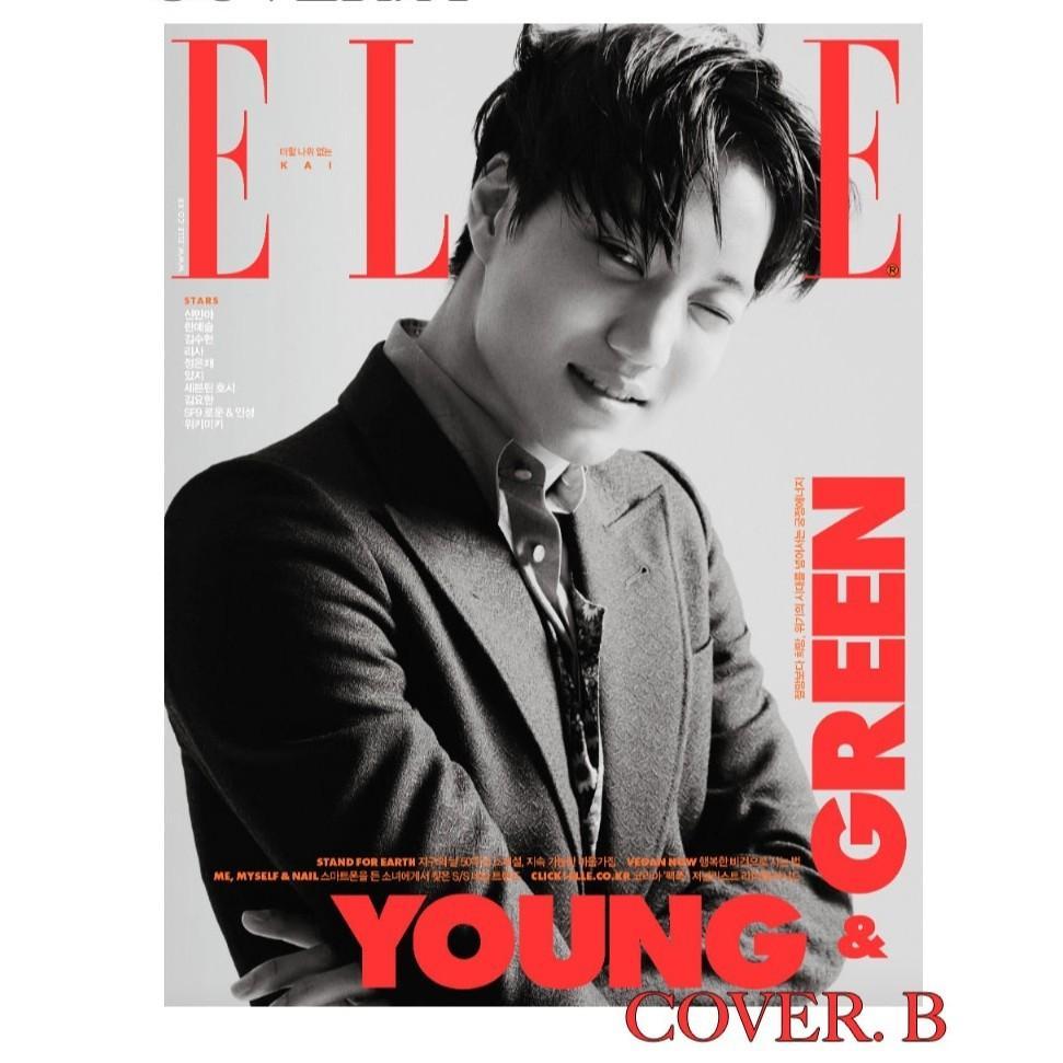 [KOREAN MAGAZINE] ELLE APRIL 2020 ISSUE EXO KAI COVER