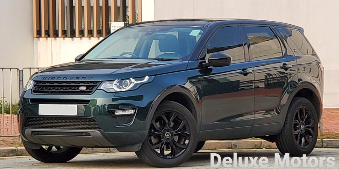 Land Rover Discovery 2.0 Sport Si4 SE 5 Seater (A)