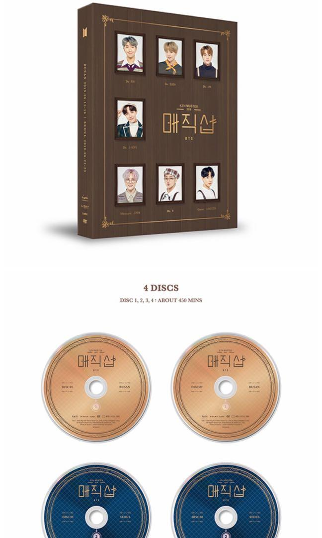 Loose item Digipack Muster 5th Magic shop DVD Malaysia GO 💜