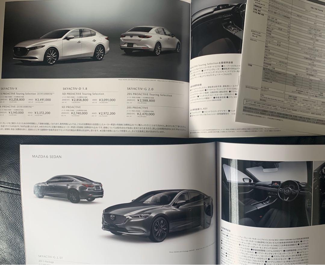 Mazda 3 2.0 Hatchback Sports (A)