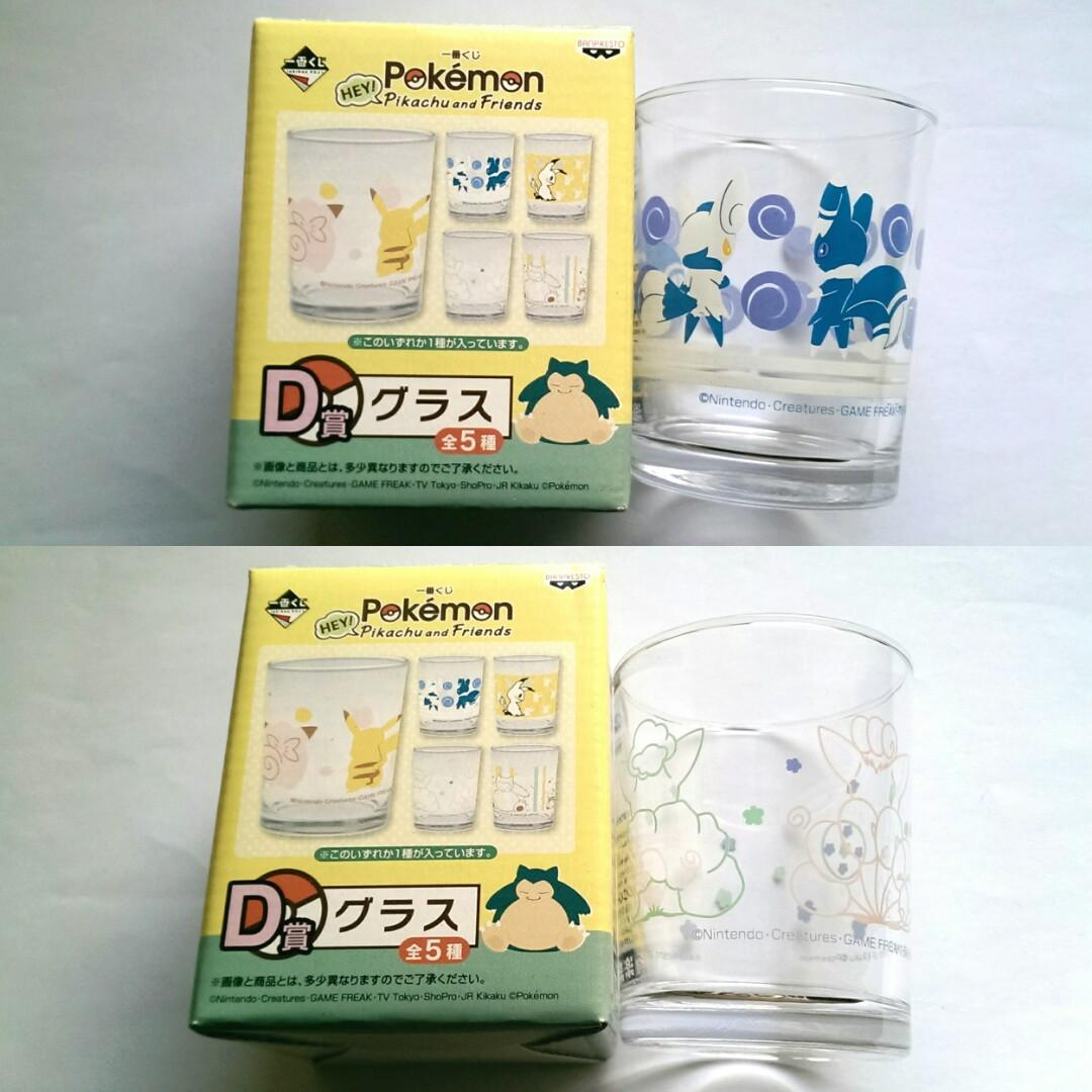 [OFFICIAL] Pokemon Hey! Pikachu and Friends Ichiban Kuji (D Prize) Glass Cup Set