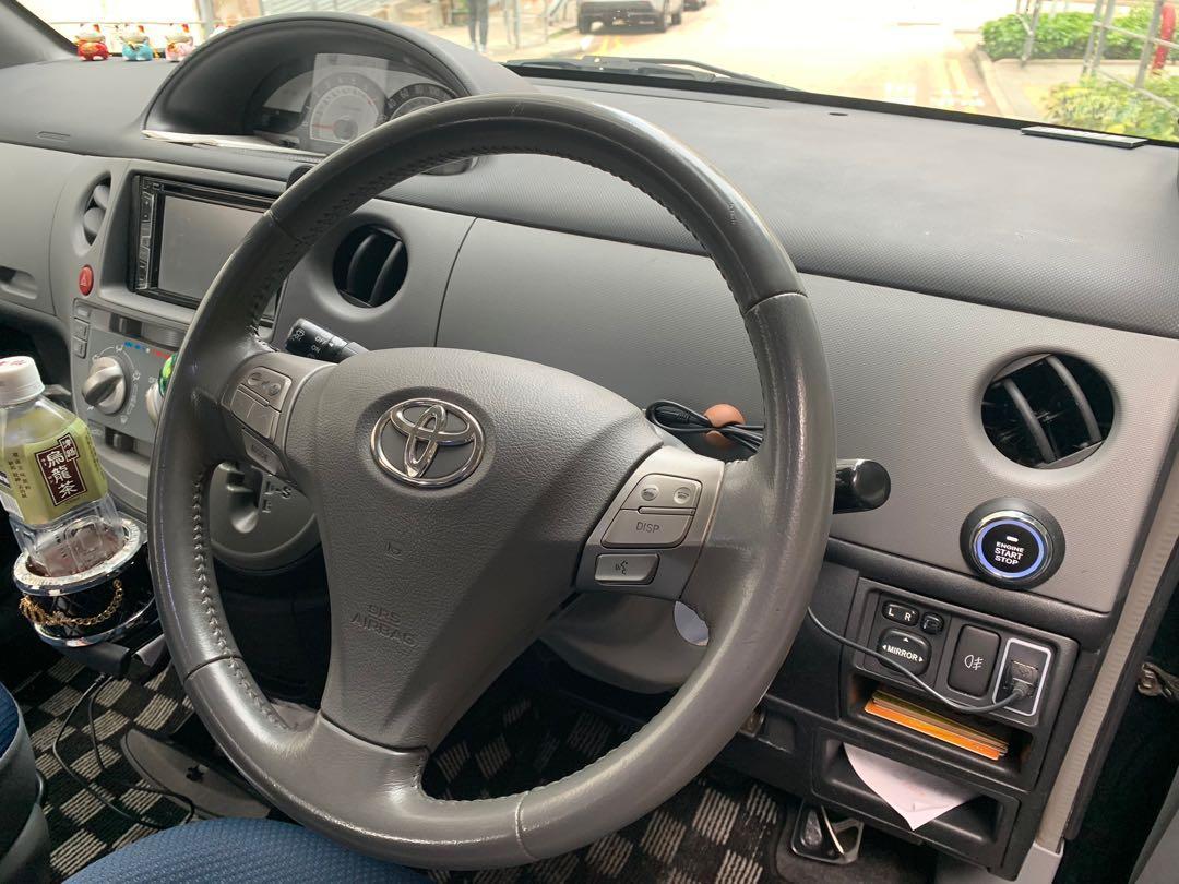 Toyota Sienta 1.5 Elegance (A)