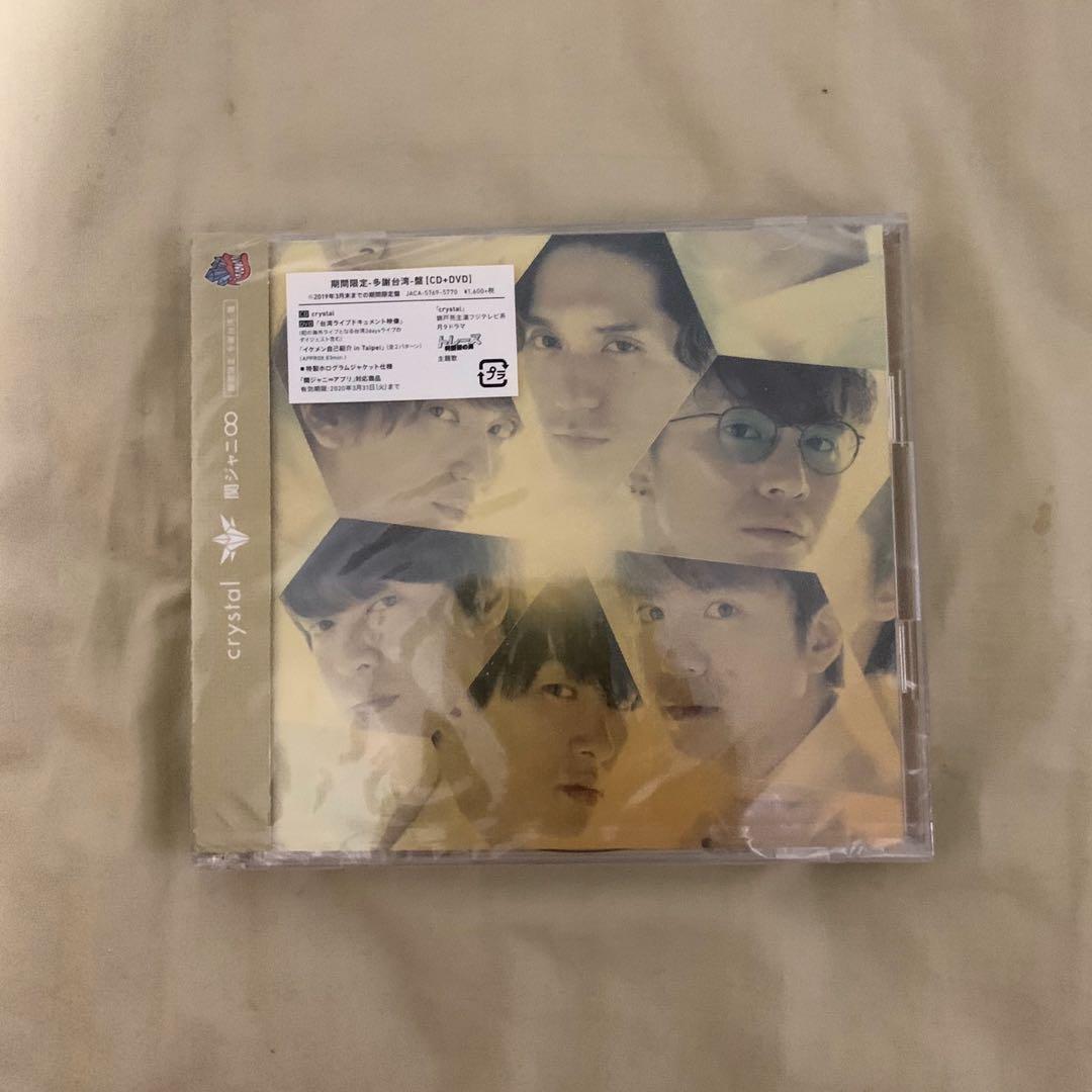 関ジャニ∞/關8/關八 CD Crystal 多謝台灣盤[CD+DVD]