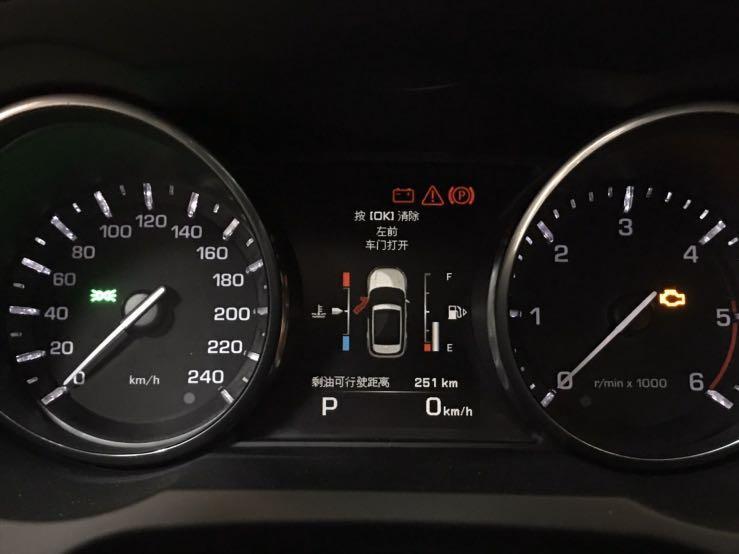 #依渦克 2014/15年 2.2 柴 油 稀有車