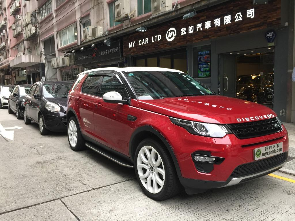 Land Rover Discovery SPORT SE Auto
