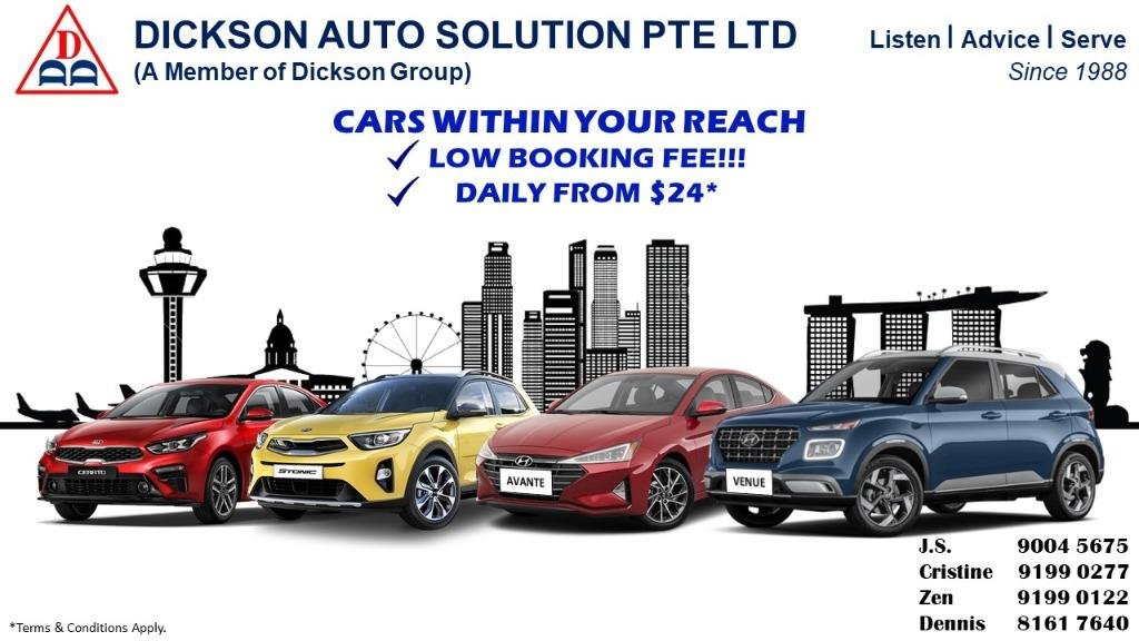 Low Downpayment! Drive to Own Scheme available for Personal or PHV Usage