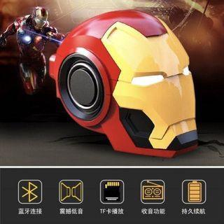 漫威 Marvel 鋼鐵人 頭盔 造型 藍芽 音響 喇叭