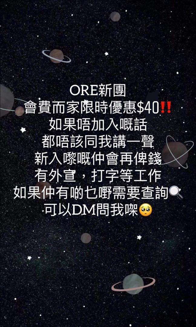 香港網上兼職