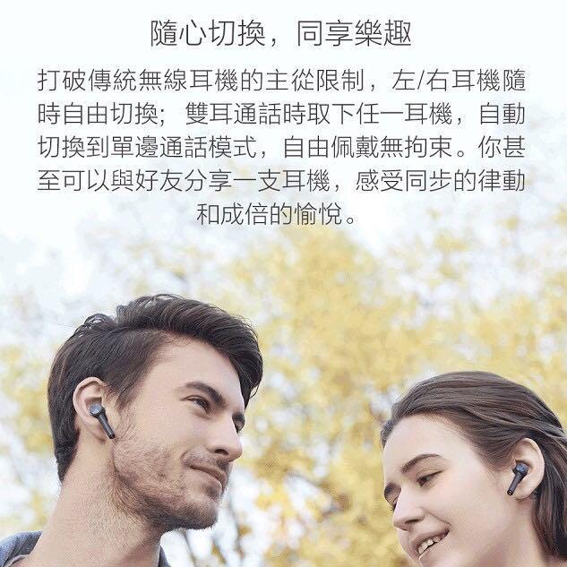 小米藍牙耳機 Air無線耳機 現貨 雙耳藍芽 運動藍芽 媲美Airpods 正貨有保固 安卓 ios