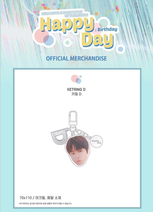 [GROUP ORDER] LEE HANGYUL & NAM DOHYON 1st FANMEETING HAPPY DAY BIRTHDAY