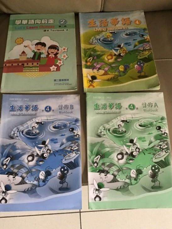 Living Mandarin Level 4 (Chinese Textbook & Workbook) + Let's Learn Chinese Level 2 (Textbook A)