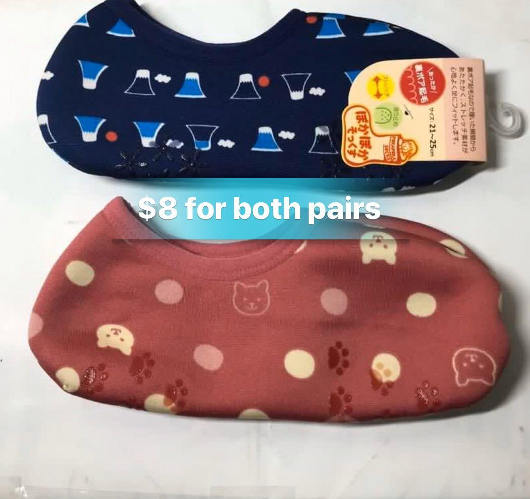 Socks. In-room socks. Anti-Slip Base. Sleep-in Socks. For aircon room or cold weather. Washable. Reusable. Made in Japan. Good Quality. Good Quality. BNIB.
