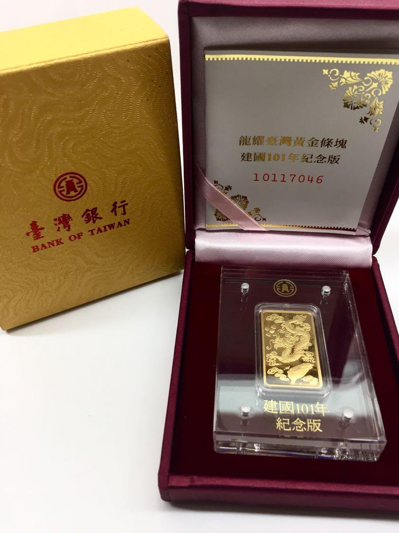 壽 收藏台銀龍耀 台灣12g金條金塊gold Bar 古董收藏 錢幣在旋轉拍賣