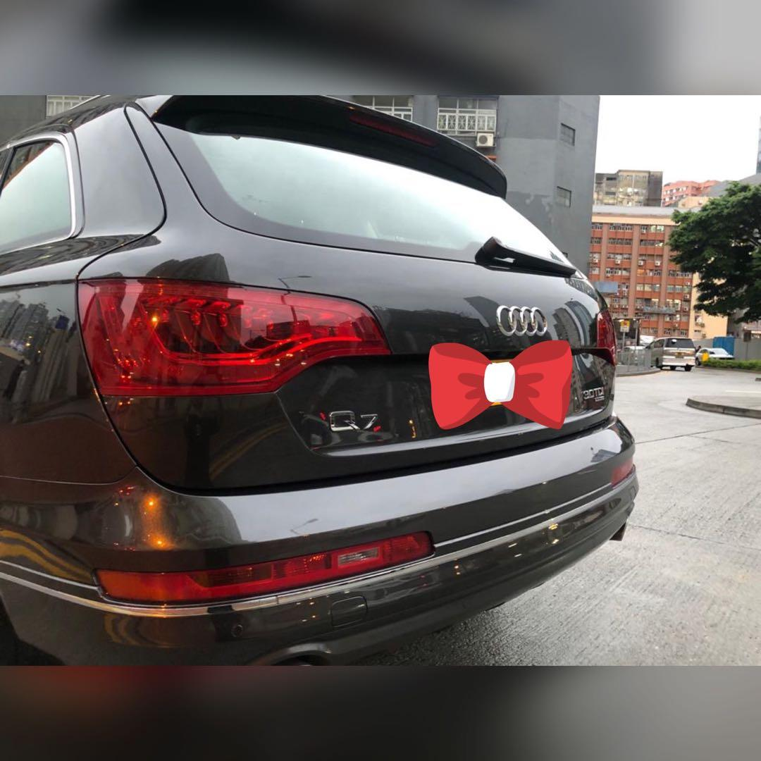 Audi Q7 3.0 TDI quattro tiptronic (A)