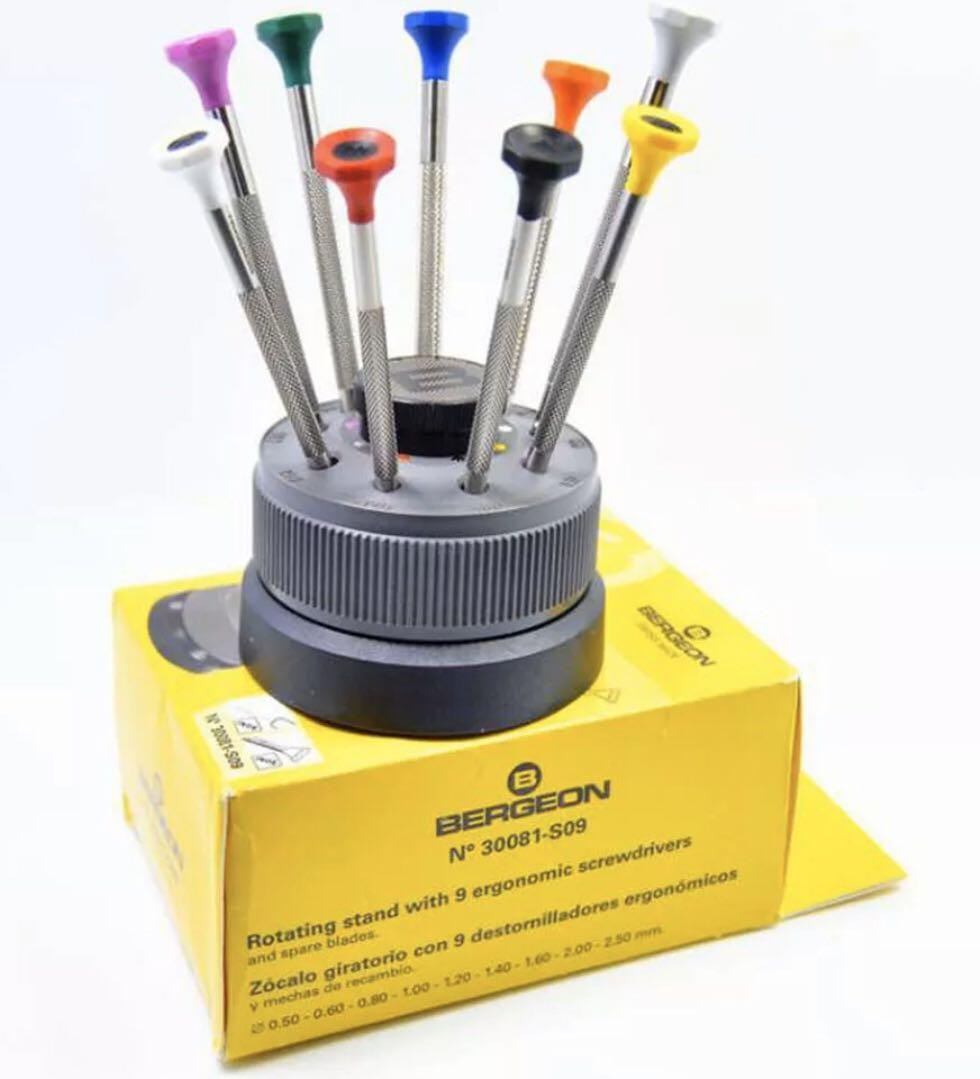 Brand New!! BERGEON® 30081-S09, Stainless Steel Screwdrivers in Rotating Stand (Set of 9 PCs)