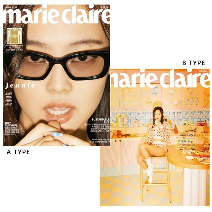 MARIE CLAIRE 2020.04 APR BLACKPINK JENNIE COVER (A or B)