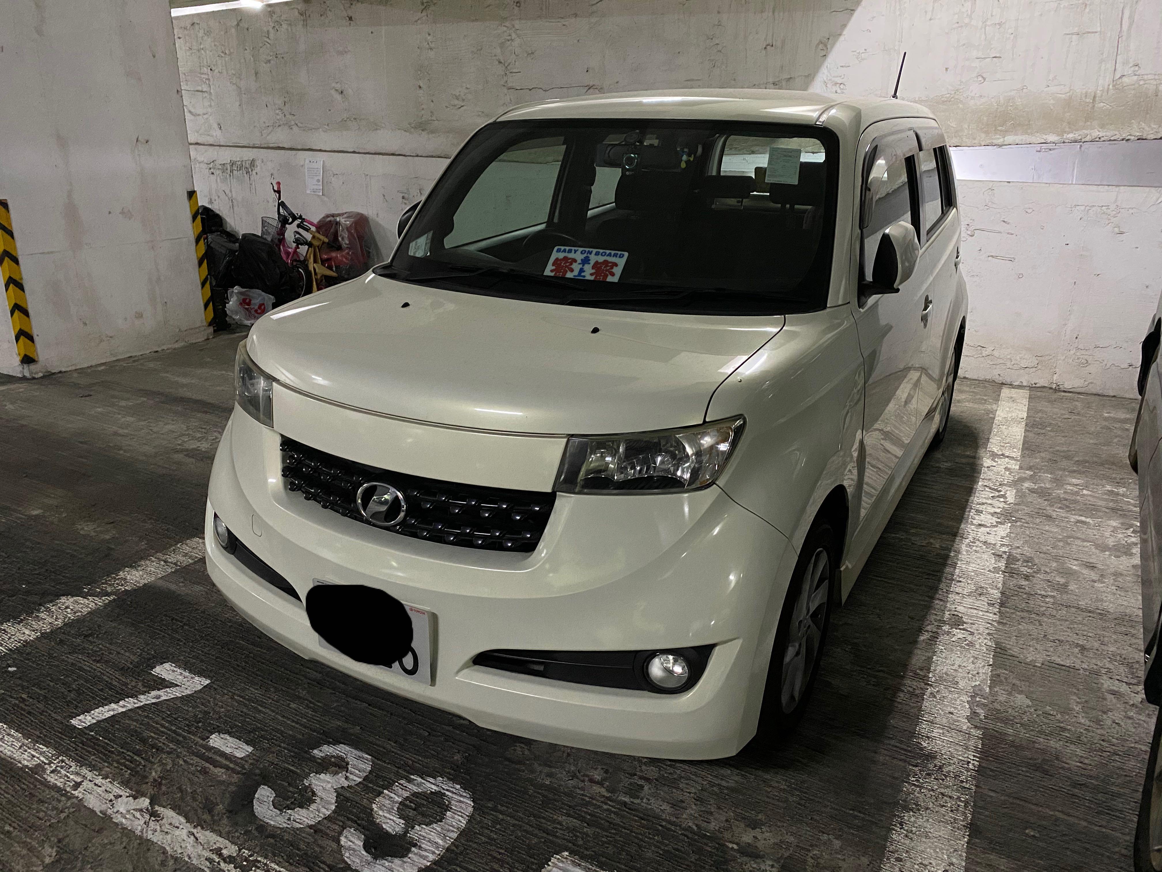 Toyota bB ZQ 1.5 Auto