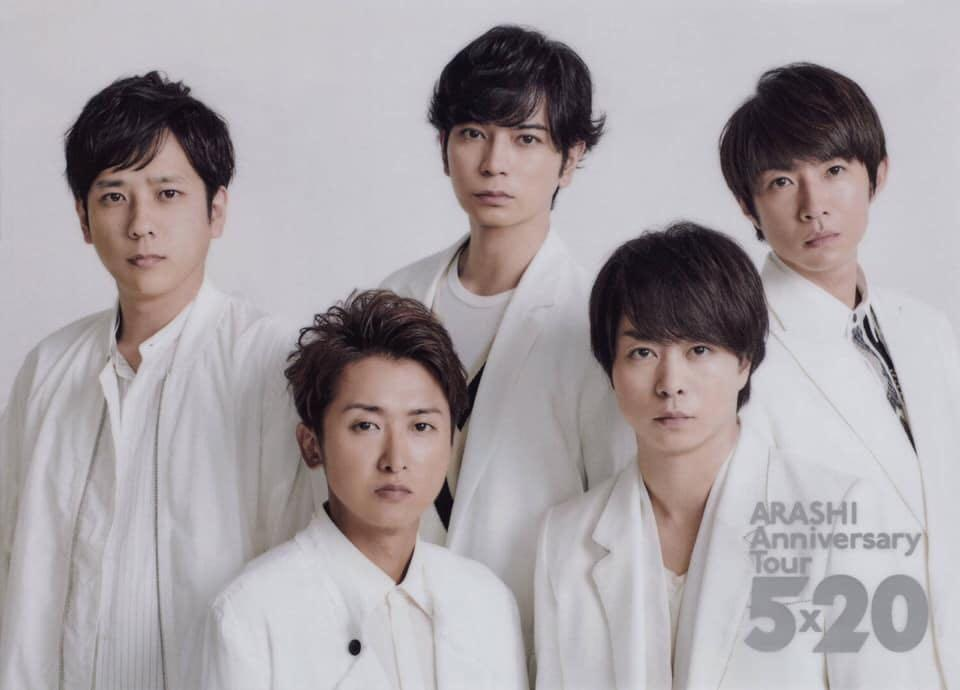 Arashi嵐 5x20 第3彈 File (團)