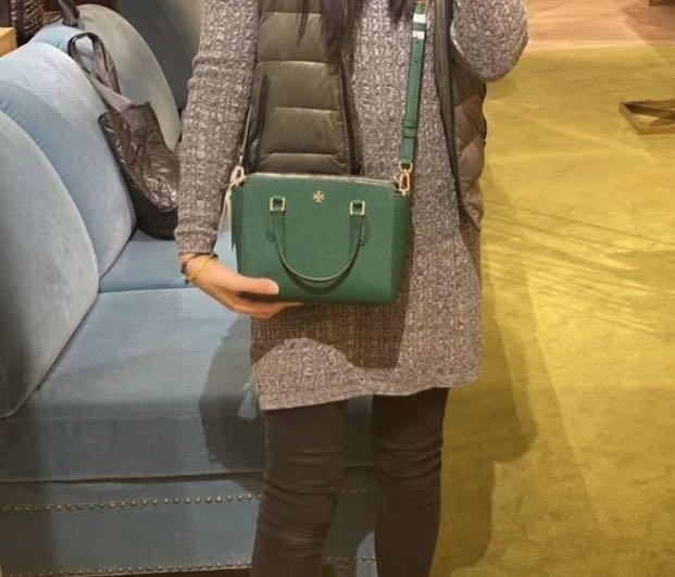 Authentic coach women Robinson sling crossbody bag handbag green n red n black