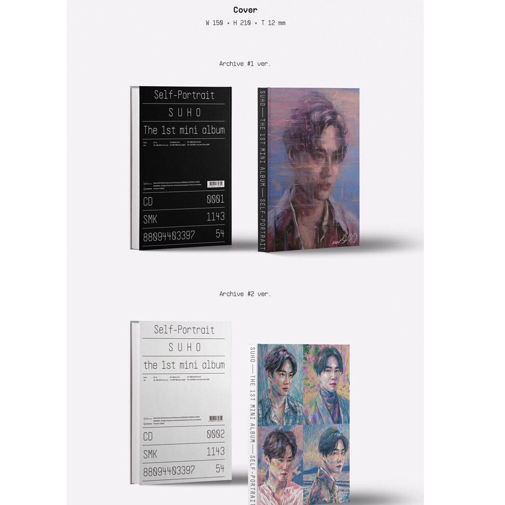EXO SUHO - Self-portrait (1ST mini-album) [Cover 2 Type]