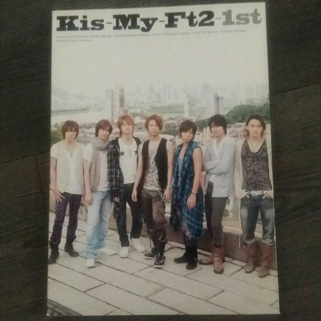 Kis-My-Ft2- 1st寫真集 玉森裕太 藤谷太輔 北山宏光 宮田俊哉 二階堂高嗣 千賀健永 橫尾涉