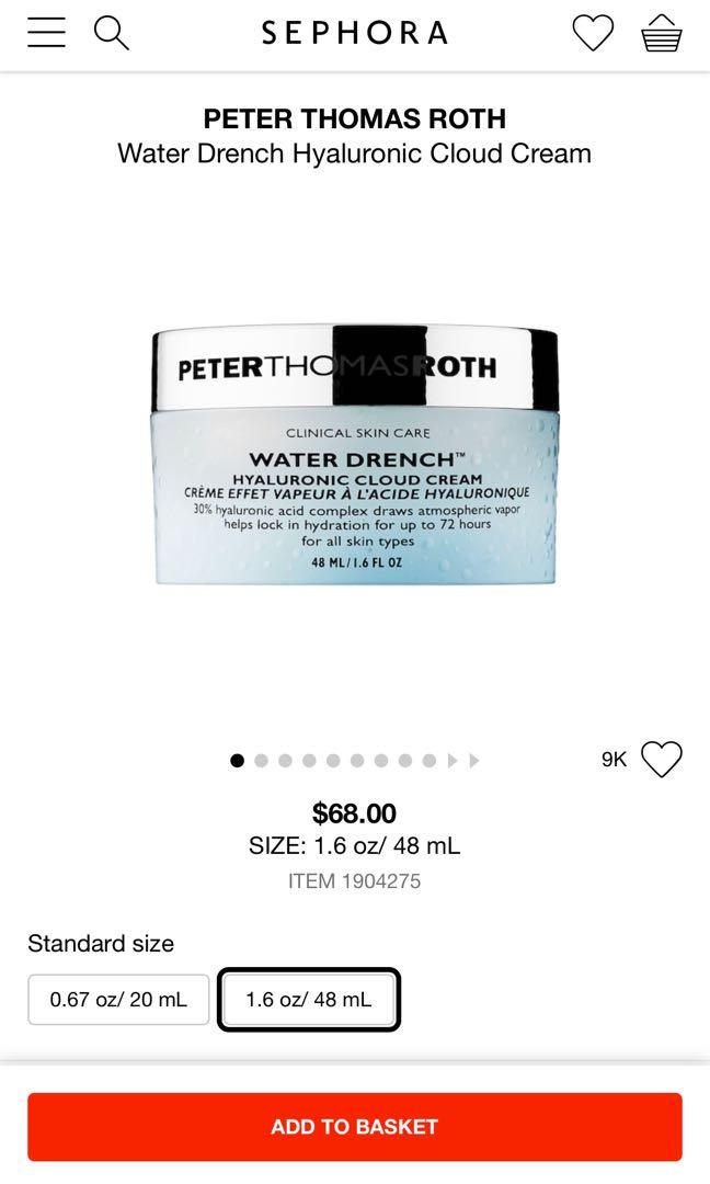 Peter Thomas Roth - Water Dench Hyaluronic Cloud Cream (50ml)