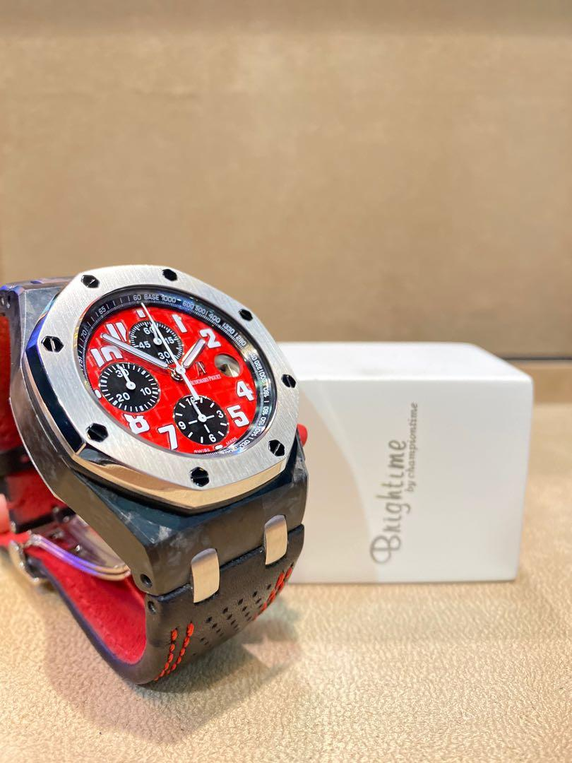 """Pre Owned Audemars Piguet Royal Oak Offshore 26190OS """"SingaporeGP"""" Red Dial Automatic Forged Carbon Casing Leather"""